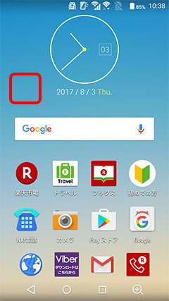 楽天 アプリ 不具合