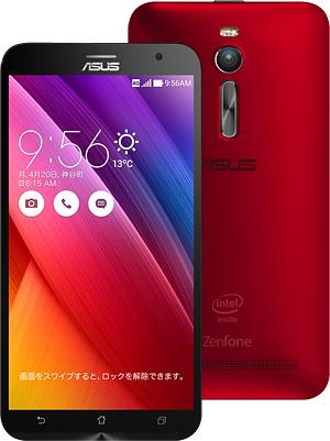 【楽天モバイル】ASUS ZenFone2 音声SIMカード